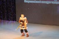 Дудинские танцоры выступили на Всероссийском конкурсе