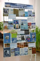 В дудинской библиотеке День Арктики отметили выставкой